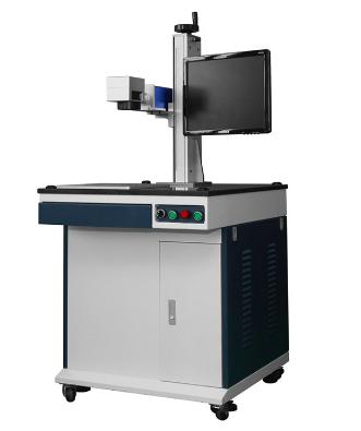 JX-DLS-Y 大理石台面打标机